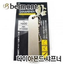 (벨몬트)MP-096 다이아몬드 훅샤프너