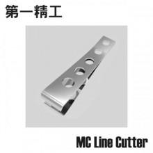 (제일정공)MC 라인커터