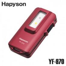 (하피손)YF-970 UV축광기/축광후레쉬 낚시 축광라이트