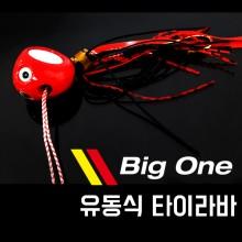 (BIGONE)유동식 타이라바(40g/60g/80g/100g/120g)/참돔타이라바