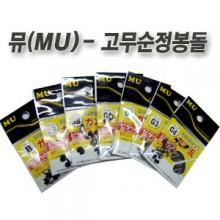 (미래로)뮤 systemX 고무순정봉돌