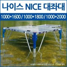 (동일레저)나이스 대좌대 1000*1400(싱글) / 1000*1600 / 1000*2000