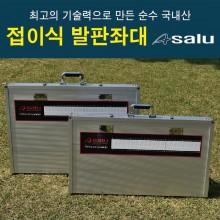 (KD)아사루 접이식 발판좌대 YB-010/YB-020