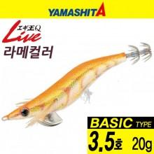 (야마시타)에기왕 Q 라이브 라메 베이직타입 3.5호/무늬오징어/에깅