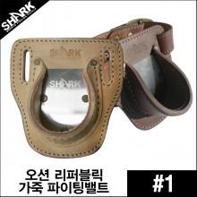 (샤크)SG39 오션 리퍼블릭 가죽 파이팅밸트 #1(분리형)/업그레이드
