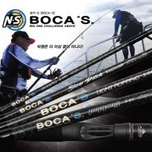 (NS)BOCA'S 보카S 지깅/파핑