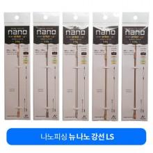 (나노피싱)나노강선 싱커LS/ 동일중량&길이조절