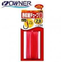 (오너)열수축튜브 파이프 4mm/5mm