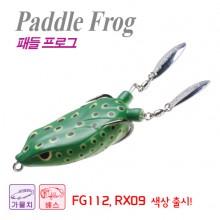 (워터맨)패들프로그 18.7g/ 배스/루어/가물치/프로그/개구리