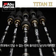 (아부가르시아)타이탄2/ 2세대 타이탄 출시!!