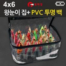 (CK)왕눈에기용 PVC클리어백/왕눈에기보관케이스 24개 보관가능