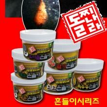 (돌찌나라)new 흔들이시리즈(트리플/딸기/초코)