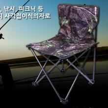 (카포스)엣지 사각접이식 의자