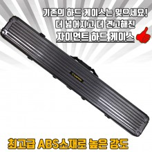 (카포스)자이언트 하드케이스/바다가방(135cm)