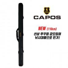 (카포스)하드 로드케이스 110cm (선상 쭈꾸미 갑오징어)