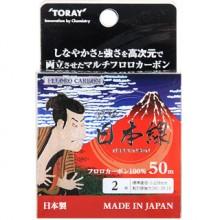 (토레이)은린 일본선(Nipponsen) 100% 퓨어카본라인