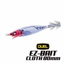 (듀엘)이지베이트 클로스 80mm/에기/주꾸미,갑오징어,한치