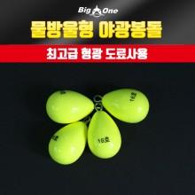 (빅원)물방울형 야광봉돌(야광추)(주꾸미,갑오징어,문어낚시 탁월한 집어효과)