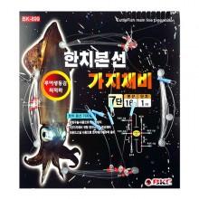 (백경)BK-899 한치본선 가지채비 7단
