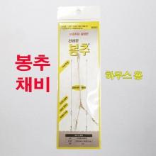 봉추채비(겨울하우스용/저부력)