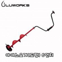 (루웍스)LWI-02 아이스오거 180mm/아이스드릴/산천어,빙어,송어,얼음붕어