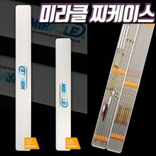 (미라클피싱)찌케이스(62cm/82cm) 계측자겸용/ 다루마찌수납가능 찌통