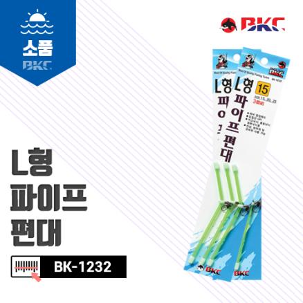 (백경)BK-1232 L형 파이프편대/카고,흘림,원투낚시용