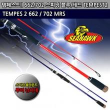 (씨호크)템페스트II 662/702 (스피닝) 올인원로드! 광어 우럭 참돔 주꾸미 갑오징어
