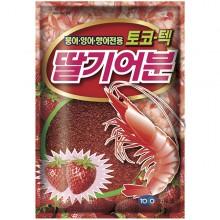 (토코)딸기어분