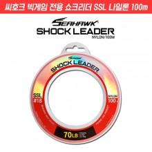 (씨호크)쇼크리더 SSL(100m) 20~120LB 빅게임 나일론/목줄/낚시줄
