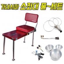 (가네시마)소좌대 풀세트(소좌+떡밥그릇3종+떡밥그릇거치대+뜰채거치대+좌대용클램프)/ 중층좌대