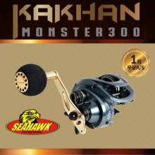 (씨호크)카칸몬스터300 베이트릴(11KG드랙) 문어 방어 부시리 빠가 따오기 대물외수질