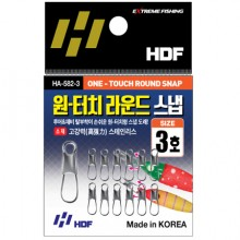 (해동)HA-582 원터치 라운드스냅도래 /채비소품/바다소품/낚시채비