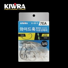 (키우라)K-311 와이드훅 다운샷채비 광어 선상