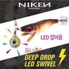 (니켄)LED 스위벨집어등 쭈꾸미집어등 갑오징어