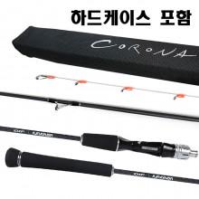 (DIF)코로나 엘원 와일드쭈깅 150/160/170 (하드케이스포함) 주꾸미 갑오징어 낚시대