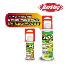 (버클리)걸프 얼라이브 보충용액/집어제
