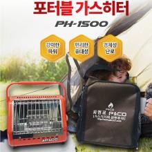 (피엔코)포터블 가스히터(전용가방포함) PH-1500 휴대용 가스난로 낚시 캠핑