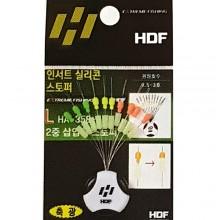 (해동)HA-358 인서트실리콘스토퍼/이중멈춤고무/찌멈춤고무