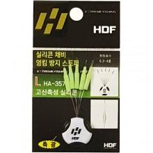 (해동)HA-357 실리콘 채비엉킴방지 스토퍼/채비매듭,고리에 씌어 채비정렬에 도움