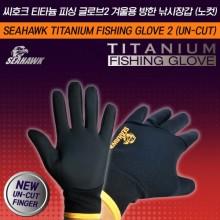 (씨호크)티타늄 피싱글로브2 겨울용 방한 낚시장갑/지깅장갑/네오프랜소재/노컷