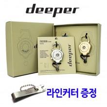 (deeper)디퍼 프리덤 핀온릴 (라인커터 사은품증정)