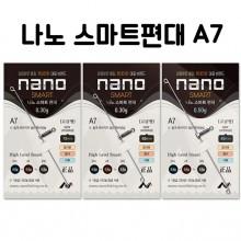 (나노피싱)나노 스마트편대 A7/붕어/채비