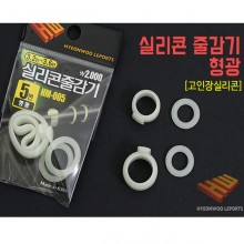 (현우레포츠)축광 실리콘줄감기/낚시대줄감기 야광줄감기