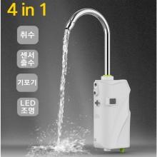 스마트 취수기(취수+센서출수+기포기+LED조명)