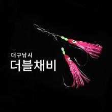 (캣츠크로우)대구낚시 더블채비(34호바늘)(더블훅) 꼴뚜기튜닝바늘/대구지깅바늘/대구채비