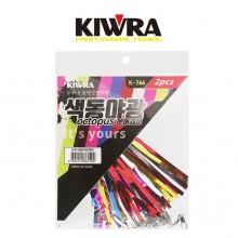 (키우라)K-746 색동야광문어채비(색동스커트)