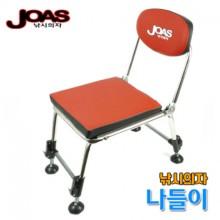 (조아스)나들이의자 짬낚시 미니낚시의자 10초의자 보트의자