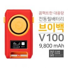 (피싱조이)전동릴배터리 브이백 V100(9800mAh)