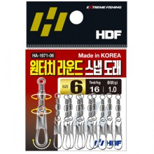 (해동)HA-1671 원터치라운드스냅도래/ 핀도래